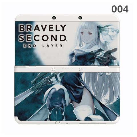 bravelysecond07