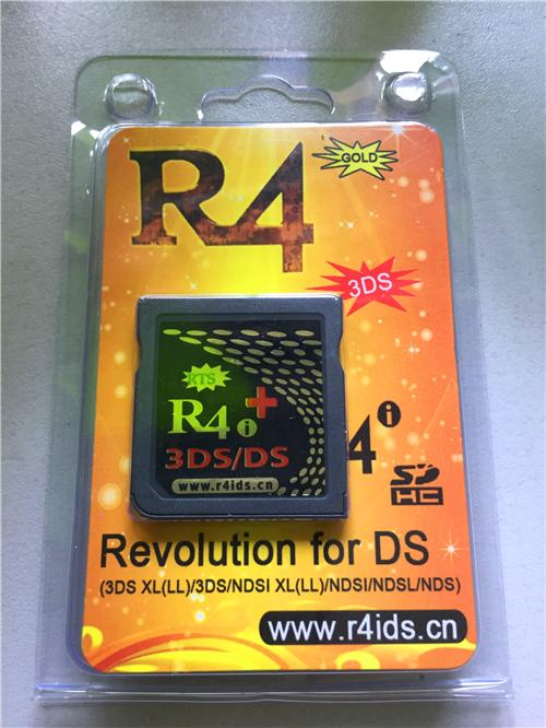 r4ip01